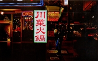 Chinatown Decision (sold)